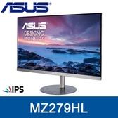 【免運費】ASUS 華碩 MZ279HL 27型 IPS 螢幕 薄邊框 廣視角 雙HDMI 內建喇叭 低藍光 不閃屏 三年保固