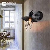 壁燈 複古工業懷舊鐵藝壁燈服裝店燈飾咖啡廳過道走廊壁燈WY