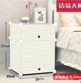簡易床頭櫃簡約現代塑料組裝小型櫃子迷你儲物櫃臥室床邊收納櫃子  one shoes YXS