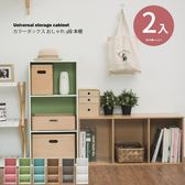 書櫃 收納櫃 置物櫃 書架【Q0028-A】漾采粉嫩三層空櫃2入 完美主義