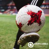4號5號 成人兒童小學生 足球 歐冠英超西甲比賽訓練足球真皮質感