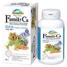 博能生機 Family Ca 全家鈣 素食液鈣軟膠囊  6瓶(90粒/瓶 )