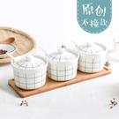 調味罐 日式陶瓷調味罐調味盒套裝佐料盒調料罐瓶盒創意鹽罐家用廚房用具