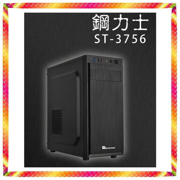 全新 B360M 第八代六核心i5-8400 獨顯 RX560 DDR5 主機 超強上市
