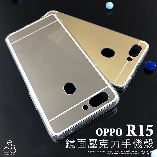 鏡面 背蓋 OPPO R15 6.28吋 手機殼 保護殼 軟殼 保護套 壓克力 TPU 自拍 手機套 金 銀 玫瑰金