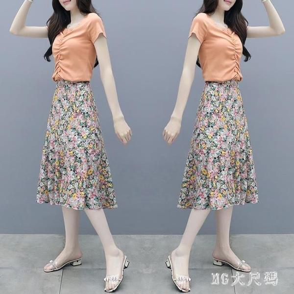 2020年夏季新款氣質女神范紫色碎花雪紡連身裙兩件套裝半身裙子女 FX7175 【MG大尺碼】