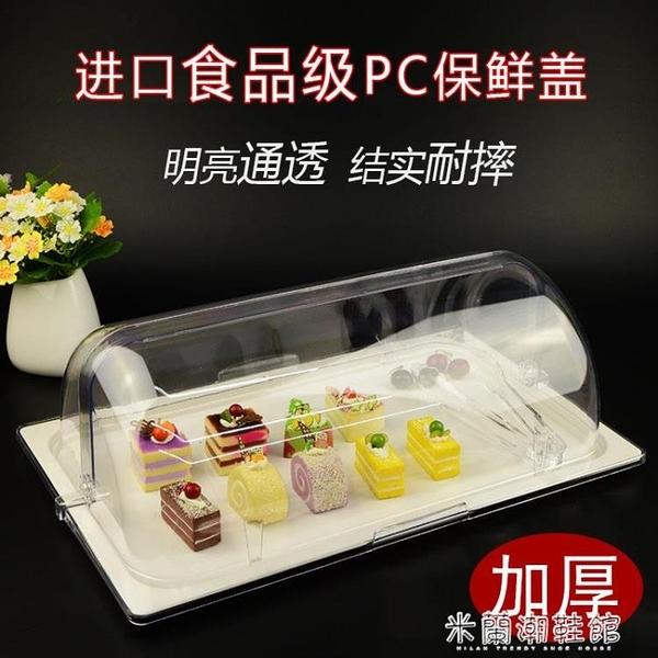 水果盤水果自助餐展示架盤雙層臺帶蓋面包蛋糕點心托盤透明食物甜品試吃快速出貨YYJ