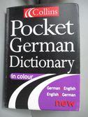 【書寶二手書T1/字典_NPD】German Pocket Dictionary_HARPER COLLINS PUBLISHERS LTD.