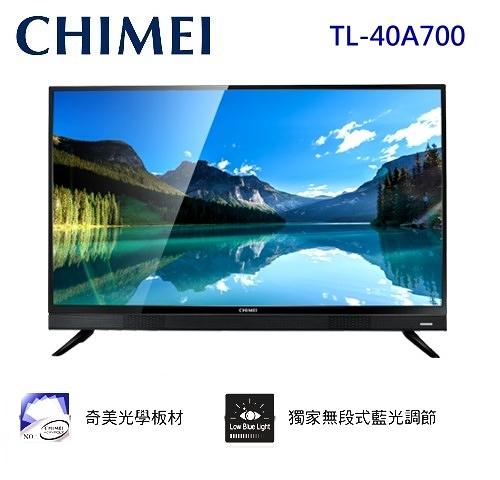 【佳麗寶】-留言享加碼折扣(CHIMEI奇美) 40吋低藍光液晶顯示器(TL-40A700)含視訊盒