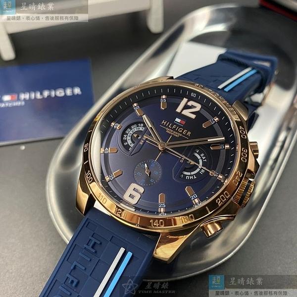 Tommy Hilfiger湯米希爾費格男錶48mm寶藍色錶面寶藍錶帶
