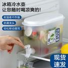 極速出貨 3.5L冷水壺家用大容量帶水龍...