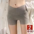 2條裝高腰蕾絲安全褲大碼防走光打底褲薄款【時尚大衣櫥】