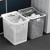 衣物收納籃 髒衣服收納筐浴室放衣日式家用大號衣物髒衣籃洗衣籃【八折搶購】