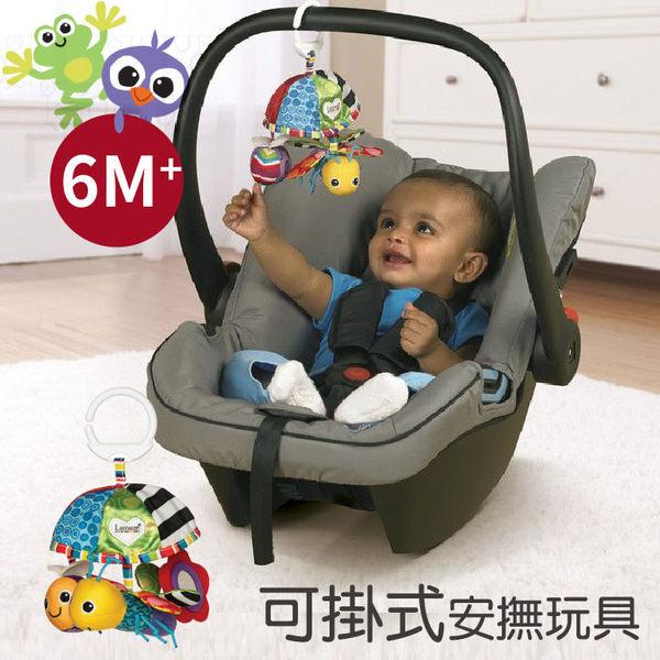 嬰幼兒 益智 玩具 可掛車玩具【KA0123】寶寶外出安撫玩具   手推車  嬰兒床 牙膠玩具 安全座椅