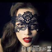 面具萬圣節黑色蕾絲面具女定型半臉鏤空公主面具化妝舞會派對演出面具 爾碩數位3C