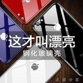 蘋果6splus手機殼iphone6plus硅膠