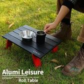 戶外迷你折疊桌露營帳篷桌野營便攜式茶幾【步行者戶外生活館】