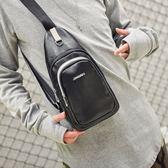 韓系休閒男士側背包 男用斜背包 旅行充電接口單肩包 防潑水胸前包 前胸包