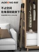 奧鵬鋁合金梯子四步家用加厚摺疊室內多功能人字梯伸縮樓梯小扶梯 母親節禮物