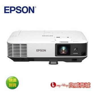 【送行動電源】上網登錄保固升級三年~EPSON EB-2055 液晶投影機