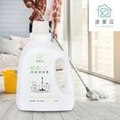 涂家庄-酵素地板清潔劑1500ml/瓶