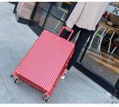 行李箱萬向輪直角鋁框密碼箱子拉桿旅行箱【不二雜貨】