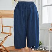【Tiara Tiara】百貨同步 鬆緊腰牛仔純棉七分褲(深藍/淺藍)