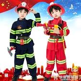 兒童演出服系列 消防員服裝冬季兒童角色扮演幼兒園職業體驗套裝消防服裝演出服 快意購物網