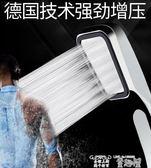 蓮蓬頭 手持洗澡超強增壓花灑噴頭套裝 花酒淋浴噴頭淋雨加壓蓮蓬頭 童趣屋