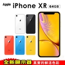 【跨店消費滿$10000減$1000】Apple iPhone XR 64G 6.1吋 智慧型手機 24期0利率 免運費
