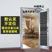 店長推薦▶閉門器液壓緩沖家用大號彈簧自動關門器90度定位消防防火門閉合器