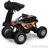 遙控玩具 遙控車越野車充電無線遙控汽車電動攀爬車合金兒童玩具賽車男孩 歌莉婭