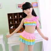 可愛韓版女童泳衣大小兒童分體連體寶寶蛋糕裙式游泳衣套裝比基尼  ys1276『毛菇小象』