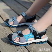 男童涼鞋 2019新款夏季中大童軟底男孩包腳運動兒童沙灘鞋包頭韓版  QX6331 『寶貝兒童裝』