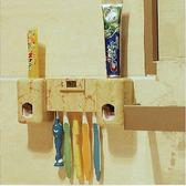 牙膏機雙組合全自動擠牙膏器帶牙刷架 創意韓款懶人洗漱牙膏擠壓器套裝 雙12購物節