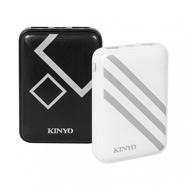 【超人百貨】KINYO 10000 行動電源 充電寶 智能充電 安全 TYPE-C 雙孔 快充 KPB-1300