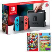 任天堂Switch主機同捆組 - 紅藍 + 超級瑪利歐奧德賽 + 魔法氣泡俄羅斯方塊【台灣公司貨】【愛買】