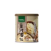 「長青穀典」 薑汁杏仁粉 400g / 罐