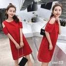 風娃娃裙夏2020新款短袖露肩寬鬆顯瘦鏤空紅色棉麻a字洋裝 HX5766【Sweet家居】