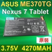ASUS ME370TG 日系電芯 電池 C11-ME370TG ASUS Google Nexus7 Tablet