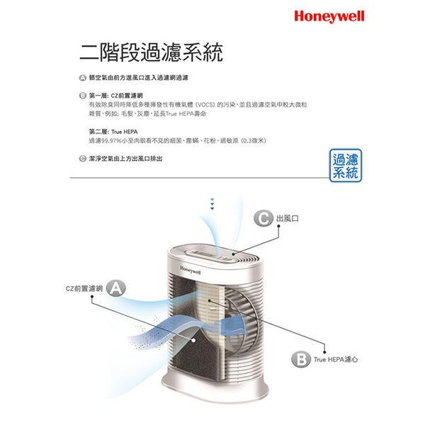 Honeywell 4-8坪 True HEPA抗敏空氣清淨機 HPA-100APTW