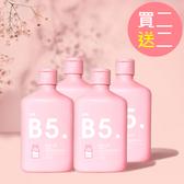 卸妝乳買二送二 MKUP 美咖 B5淨潤深層卸妝乳