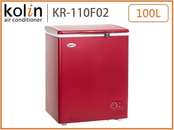 ↙0利率↙KOLIN歌林100L 冷藏冷凍兩用 可調式溫控 臥式上掀冷凍櫃KR-110F02【南霸天電器百貨】