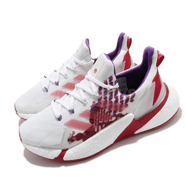 adidas 慢跑鞋 X9000L4 W CNY 白 紅 女鞋 科技風跑鞋 編織鞋面 Boost 舒適緩震 運動鞋 【ACS】 GZ7638