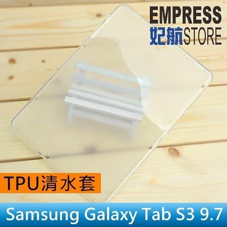 【妃航】三星 Galaxy Tab S3 9.7 T820/T825 平板 外光滑/內磨砂 TPU 清水套/保護套