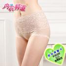 內衣頻道7913 台灣製3D立體 骨盤雕塑 機能修飾 塑腰提臀 中腰 束褲- M/L/XL/Q