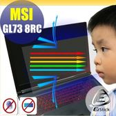 ® Ezstick MSI GL73 8RC 防藍光螢幕貼 抗藍光 (可選鏡面或霧面)