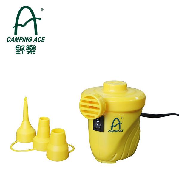 大力神充氣幫浦 含3個氣嘴 充氣床快速充氣、洩氣馬達 ARC-299PM  野樂Camping Ace