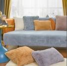沙發罩 皮草兔毛絨2021年冬季沙發墊簡約現代毛毛沙發坐墊沙發套罩靠背巾【快速出貨八折鉅惠】