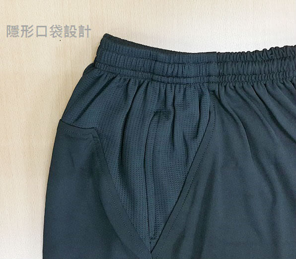 DMotion 吸排運動短褲 黑 / 紅 大童 台灣製